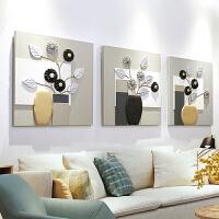 客厅装饰画现代简约沙发背景墙壁画挂画3d立体浮雕皮画 40*40cm*3片 3D无框皮画 成套价格,请按