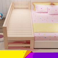 实木拼接床大床边床儿童床带护栏婴儿床无漆经济型加宽床定做小床 其他