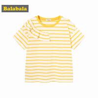 【99元任选3件】巴拉巴拉女童打底衫中大童条纹短袖T恤纯棉夏装2019新款童装儿童