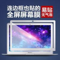 苹果笔记本 MacBook air11寸屏幕膜 air13寸屏幕膜 pro13寸屏幕膜 pro15寸屏幕慕 retin