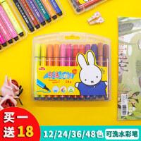 晨光文具可水洗水彩笔12色18色24色36色48色硬头儿童美术学生 批发印章水彩笔软头水彩笔