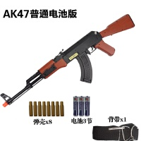 儿童电动玩具枪声光音乐冲锋枪ak47男孩道具抢突击 官方标配