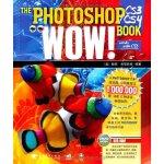 Photoshop CS3/CS4 WOW!Book 全新正品平面设计美工修图P图软件PS设计网页图片处理广告设计零基