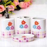 欧式陶瓷卫浴洗漱用品套装 浴室卫浴四件套X2403 粉色-W5413