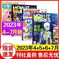 中国少年英语报5-6年级2021年5+6月打包 五六年级小学英文杂志课外阅读书双语故事学习非过期刊订阅