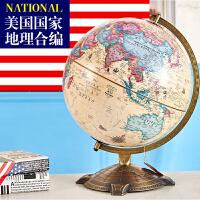 地理地球仪摆件复古儿童书房立体大号32cm高清学生用地球仪世界