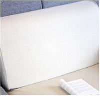 沙发靠背垫定做床靠背靠垫靠枕床头软包海绵靠背沙发套靠背套订做 白色 (亚麻)