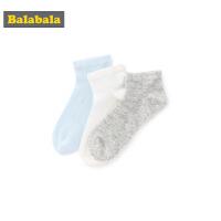 巴拉巴拉男童袜子棉夏季薄款中大童儿童棉袜宝宝透气短袜三双装男