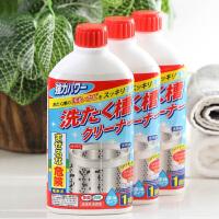 3瓶装全自动洗衣机槽清洁剂滚筒式内筒清洗剂强力除垢液