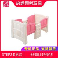美国进口STEP2儿童床学步床婴儿安全围栏床储藏式男孩童床防掉床