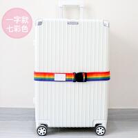 旅行行李箱行李拉�U箱捆���箱包托�\加固一字打包�Юο��