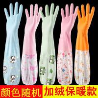 洗碗手套女厨房耐用家用防水加绒加厚橡胶乳胶胶皮家务洗衣服薄款 (3双)束口加绒 (长约50CM) S(建议掌宽小于8C