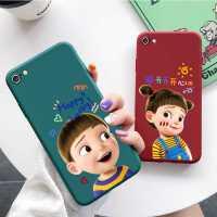iPhone6s手机壳iPhone6sPlus保护套女款苹果6硅胶软壳6plus磨砂潮