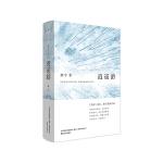 逍遥游(《冬泳》作者班宇最新作品,同名小说列收获文学排行榜短篇榜首,当当签名本)