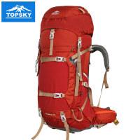 【每满200减100】Topsky/远行客 户外登山包 男女70L专业重装徒步双肩背包多功能大容量野营旅行背包防水行李