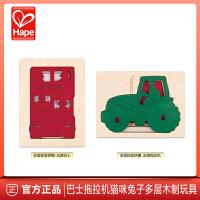 Hape巴士拖拉机猫咪兔子多层探索拼图儿童玩具2岁+宝宝木制礼物