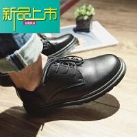 新品上市18潮流情侣款日系单鞋秋季男士皮鞋潮男时尚男鞋韩版休闲低帮鞋