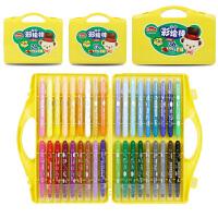 晨光油画棒 24色可旋转蜡笔水溶性彩绘棒儿童安全可水洗彩笔