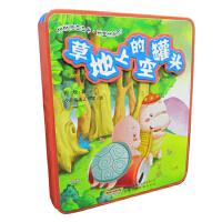 好好玩泡泡书 新童话系列・草地上的空罐头