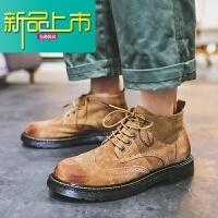 新品上市英伦马丁靴男冬季加绒短靴韩版潮流高帮男靴子磨砂皮工装靴