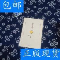 [二手旧书9成新]如意菩提(林清玄菩提系列散文) /林清玄 作家出