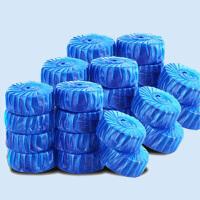 50只装环保清新无异味蓝泡泡洁厕宝马桶清洁剂洁厕宝洁厕剂洗卫生间厕所除臭