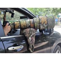 摄影豆袋 车窗用佳能尼康单反相机大炮长焦镜头炮衣炮枕 拍鸟伪装
