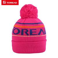【2.5折价:25元】探路者儿童针织帽 秋冬户外男/女童通款舒适针织帽QELG95623