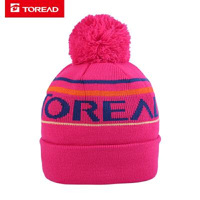 【3折到手价:30】探路者儿童针织帽 秋冬户外男/女童通款舒适针织帽QELG95623