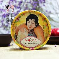 上海女人雪花膏桂花面霜国货护肤品补水保湿水润面霜老牌化妆品女