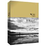 时光且行(全新修订版) 陈帆 海潮出版社 9787515705071