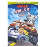 原装正版 动画电影 猫和老鼠飙风天王(DVD) 影视系列光盘