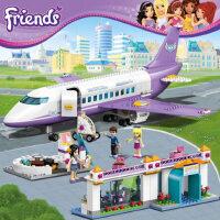 心湖城飞机场7女孩子8拼装积木好儿童益智玩具9朋友6-10岁礼物12