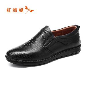 红蜻蜓男鞋休闲皮鞋秋冬休闲鞋子男WTA7380