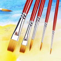 法国贝碧欧水粉笔水彩画笔套装初学者手绘美术颜料笔专业学生尼龙油画丙烯画笔