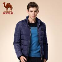 骆驼男装 冬款新款青年无帽立领收口袖纯色休闲外套羽绒服潮