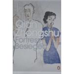 Fortress Besieged 围城,Qian Zhongshu(钱钟书),Penguin UK,97801411