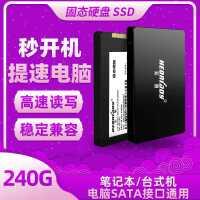 宏想固�B硬�PSSD240G�P�本�_式�CSATA3 500G 512G 120G 1T 256G