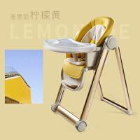 儿童餐椅多功能婴儿餐桌椅宝宝学坐椅可折叠便携式吃饭座椅YW406
