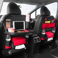 汽车座椅背收纳袋挂袋多功能车载餐桌置物袋后排储物车内装饰用品