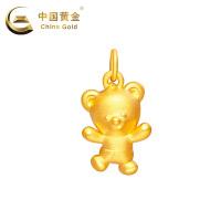 中国黄金《泰迪熊》可爱系列真爱抱抱硬金吊坠时尚珠宝首饰配饰