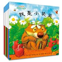 小袋袋温馨成长绘本(全5册)