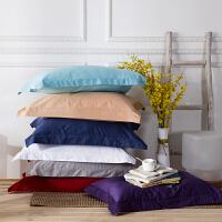 当当优品家纺 60支贡缎长绒棉纯色枕罩2只装 48x74