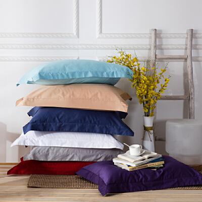 当当优品家纺 60支贡缎长绒棉纯色枕罩2只装 48x74当当自营 可水洗 可湿布擦拭 高品质实用 旅行必备