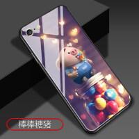 苹果6splus手机壳卡通女款可爱猪小屁iphone6ins超火情侣小祖宗6s网红猪猪plus时尚玻
