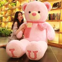 泰迪熊毛绒玩具公仔毛绒可爱布娃娃女生抱抱熊大熊狗熊猫毛绒玩具 围巾熊粉色 直角量2.2米全长量2米(收藏加购送小熊+玫