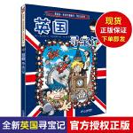 英国寻宝记 我的第一本科学漫画书环球寻宝记系列漫画书12 外国寻宝记系列单册 6-10-15岁儿童文学科普图画书 探险