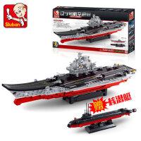 小鲁班 益智男孩6-10岁玩具拼插积木航空母舰模型拼装航母战舰