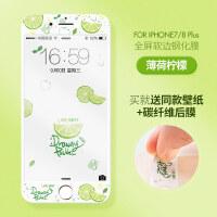 �O果7�化膜全屏全覆�wiphone8plus手�C膜玻璃防爆7plus彩膜i8卡通�N膜8plus女款高