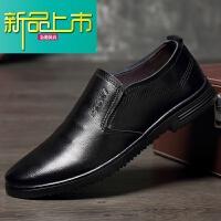 新品上市男士皮鞋男真皮春季19新款韩版防臭百搭商务休闲鞋青年男鞋